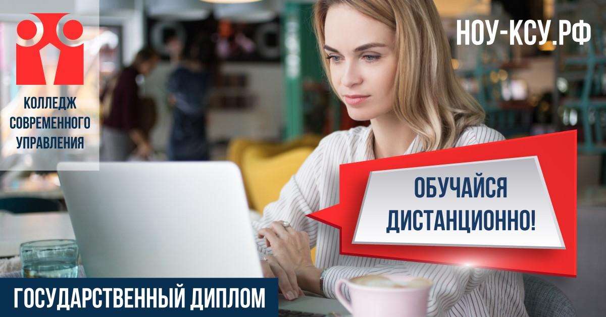 колледж менеджмента в москве после 9 класса функциям